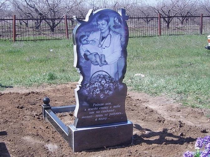 Ритуальные услуги памятники фото и цены памятник в витебске цены установили